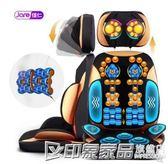 背部多功能小型按摩椅家用全身墊揉捏沙發電動頸部腰部肩部全自動igo 印象家品旗艦店