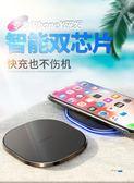 銳舞iPhoneX無線充電器蘋果8手機8Plus快充QI無限iPhone X底座八P·享家生活馆