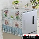 冰箱蓋布墊子雙開門對單開門冰箱罩防塵罩防塵布洗衣機蓋巾蕾絲KLBH6605911-16【全館免運】