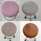 毛絨小圓凳子套罩圓形椅子坐墊套罩家用板凳墊子小圓形座套座墊圓 印象家品