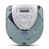 CD機 透明蓋便攜式隨身聽CD播放機帶防震支持英語光盤 - 古梵希