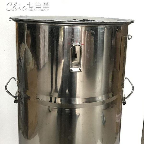 全無縫不銹鋼搖蜜機打蜜機蜂蜜分離機養蜂工具「七色堇」YXS