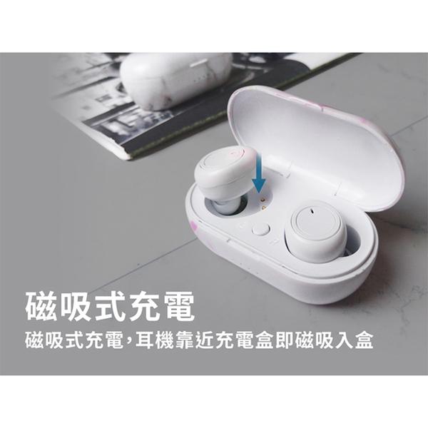 【94號鋪】TS4真無線藍牙耳機-大理石條紋(2色)