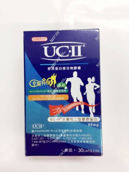 巧維他 UC-II 非變性二型膠原蛋白30粒 [仁仁保健藥妝]