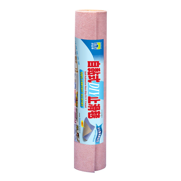多益得DIY自黏式止滑毯60x90cm (粉紅)10入一組台灣製