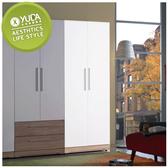 衣櫃【YUDA】潔絲 浮雕 木心板 2.5尺 雙色 雙吊 衣櫥/櫥櫃 J0S 43-5