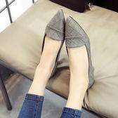 豆豆鞋女尖頭平底工作淺口簡約百搭豆豆單鞋素色黑色 愛麗絲精品