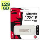 Kingston 128GB 128G【DTSE9G2】DTSE9G2/128GB Data Traveler SE9 G2 USB 3.0 金士頓 原廠保固 隨身碟 多件優惠