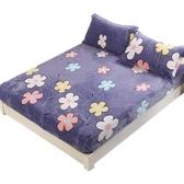 床包珊瑚絨床笠單件床罩床套保護套法蘭絨床單防塵罩床包加絨加厚冬季