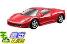 [COSCO代購] W126998 Ferrari 1:43 組裝模型車 2 入 (多種車款選擇)