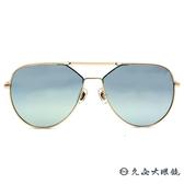 HELEN KELLER 林志玲代言 H8666 (金) 雙槓 飛官 水銀 偏光太陽眼鏡 久必大眼鏡