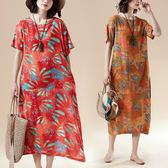 大碼女裝短袖洋裝9782民族風棉麻短袖連身裙女復古印花中長裙連身裙ZM2FB100朵維思
