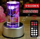 食尚玩家 水晶球MP4音樂盒音樂盒DIY...