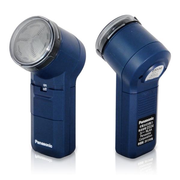Panasonic 國際【 ES-534-DP 】迴轉式刮鬍刀