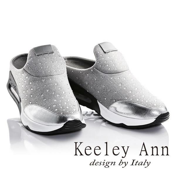 ★2016秋冬★Keeley Ann街頭漫步~運動休閒造型閃鑽懶人拖鞋(銀色)
