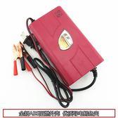 汽車電瓶12V伏充電器踏板機車蓄電池36AH智能純銅通用充電機20AATF 格蘭小舖