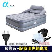 氣墊床 三層充氣床家用雙人氣墊床加厚加高充氣床墊單人簡易折疊床T