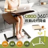 【慢慢家居】雙桌面可調角度升降桌 (2入)  高度可調60-90Ccm櫻楓木*2