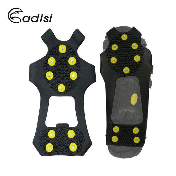 ADISI 進階型防滑鞋套 AS14149 /10釘 / 雪地旅行裝備(簡易雪鞋) / 城市綠洲專賣