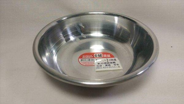 【台灣製造 鋁製6號菜盆】鋁菜盆6號 直徑15.5CM 高4CM【八八八】e網購