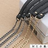 MG 鍊條-鍊條配件女包帶包減壓肩帶
