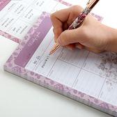 雙12購物節便簽本月計劃便利貼可撕便簽板計劃本