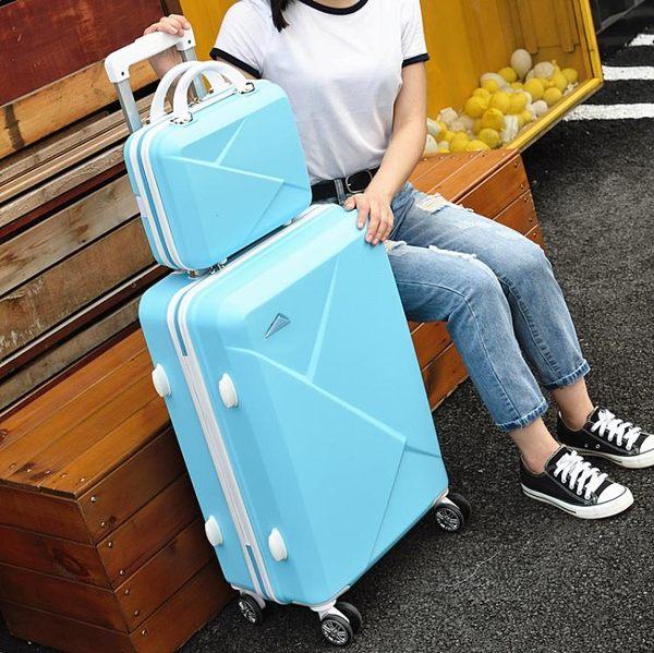 行李箱 學生拉桿箱子母箱20寸女小清新旅行箱萬向輪行李箱男【父親節小禮】