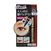 EX亮眼24h平筆型眼線液/純淨黑