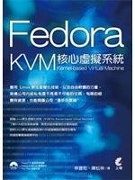 二手書《Fedora 核心虛擬系統 KVM:Kernel-based Virtual Machine(附光碟)(三版)》 R2Y ISBN:9789863751397