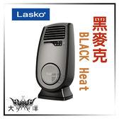 ◤大洋國際電子◢ Lasko BlackHeat 黑麥克 3D熱波渦輪循環暖氣流陶瓷電暖器 CC23152TW LSK-10