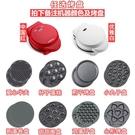 紅心電餅鐺家用雙面加熱華夫餅機蛋捲機雞蛋仔鬆餅機蛋糕機輕食機 MKS宜品