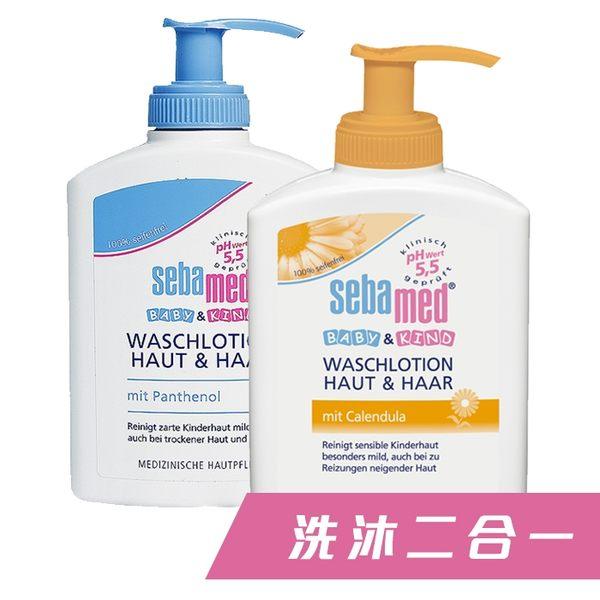 德國 施巴 Seba med pH5.5 嬰幼兒洗髮沐浴乳 200ml 好娃娃 9234