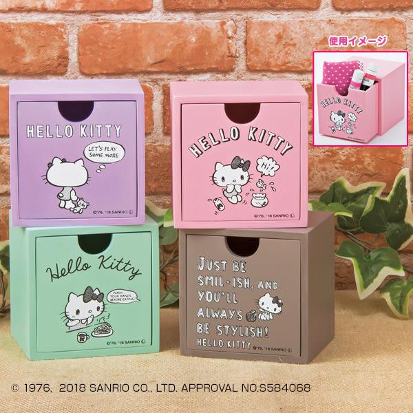 日本KITTY木製收納盒抽屜收納櫃桌上型漫畫多色032909通販屋
