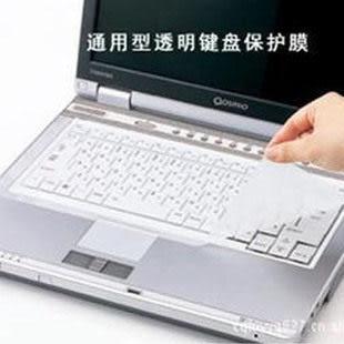 TwinS通用型筆記本電腦鍵盤保護膜【超低價】