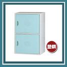 【必購網OA辦公傢俱】CP-3402 塑鋼系統櫃 文件櫃 置物櫃 牙白櫃體粉綠門片