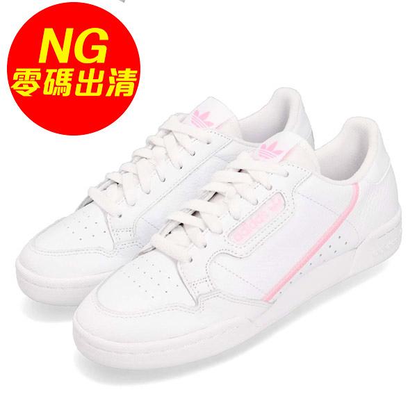 【US8-NG出清】adidas 休閒鞋 Continental 80 W 右腳中底黃 白 粉紅 女鞋 運動鞋【ACS】