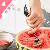 兒童寶寶餐具刮蘋果泥勺子嬰兒兩用不銹鋼輔食勺雙頭刮水果泥神器   歐韓流行館