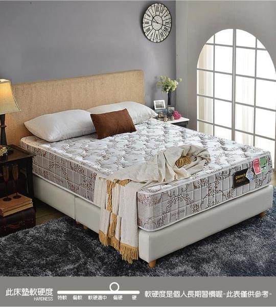 床墊 獨立筒-Ally愛麗-超涼感抗菌-乳膠-蜂巢獨立筒床墊-雙人5尺-破盤價$5999-限定10床