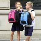 護脊書包 學生1-6年級男女減負背包兒童...