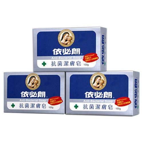 依必朗抗菌潔膚皂100g*3【愛買】