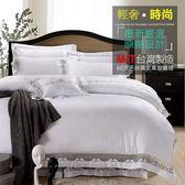 加大七件式60支天絲床罩組-TAIVEES【T1701】