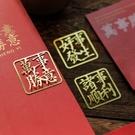 [拉拉百貨]文字金屬書籤 鏤空創意 祝福語 古典 翻書頁夾 手帳 精美禮物 復古書籤