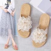 夏季新款拖鞋女外穿花朵涼拖網紅少女心百搭平底學生拖鞋女鞋 雙十一全館免運