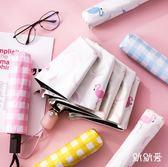 少女心雨傘女韓國小清新晴雨兩用簡約折疊太陽傘防曬防紫外線遮陽   花間公主