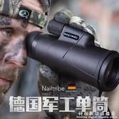 單筒手機望遠鏡高倍高清夜視專業軍事用眼鏡德國軍工狙擊手特種兵 聖誕節免運
