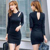 洋裝 包臀裙韓版中長款鏤空露肩性感連身裙