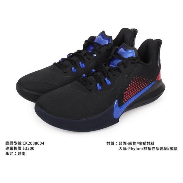 NIKE MAMBA FURY EP 男籃球鞋(免運 Kobe 黑曼巴 XDR 明星款≡排汗專家≡