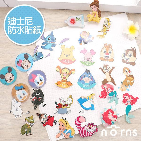 NORNS 【迪士尼防水貼紙】米老鼠奇奇蒂蒂史迪奇小飛象維尼小豬怪獸玩具總動員行李箱拍立得