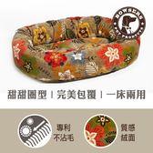 【毛麻吉寵物舖】Bowsers雙層極適寵物沙發床-清新花園L 寵物睡床/狗窩/貓窩/可機洗