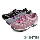 U22-21325 女款休閒運動鞋 輕量撞色線條彈性萊卡平底運動休閒鞋【GREEN PHOENIX】